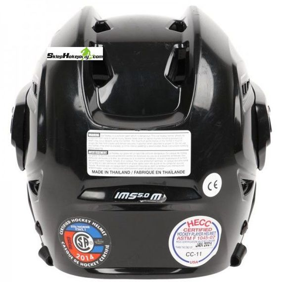Kask Bauer IMS 5.0 Combo